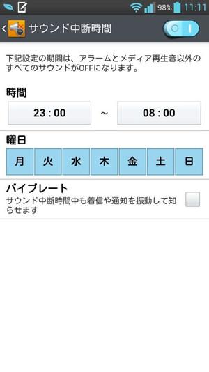 Screenshot_20140310111136s_2
