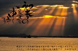 Photo_20200101220001